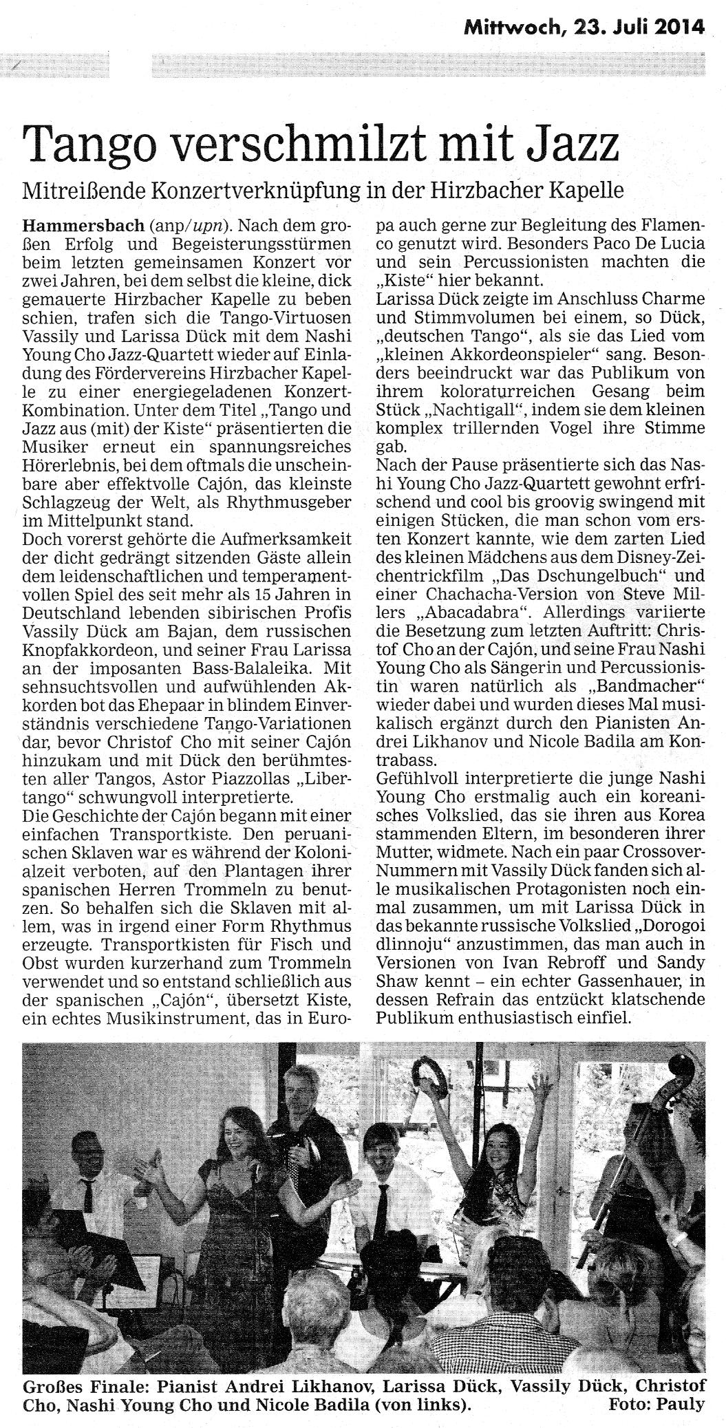 Bericht NYC-Dück-Konzert